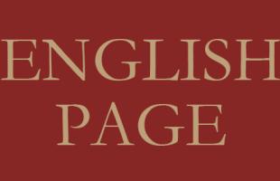 English Pageのイメージ